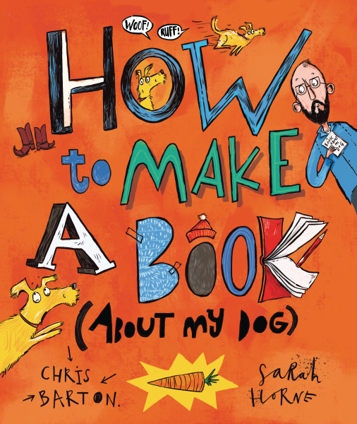 How to reveal the cover of How to Make a Book (About My Dog)